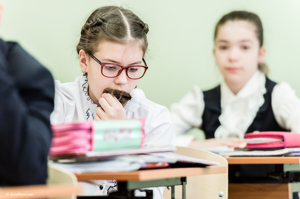 0013 school class