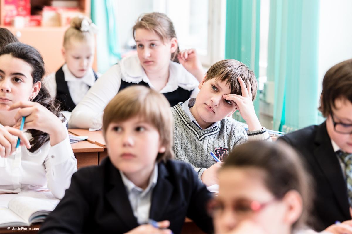 0024 school class