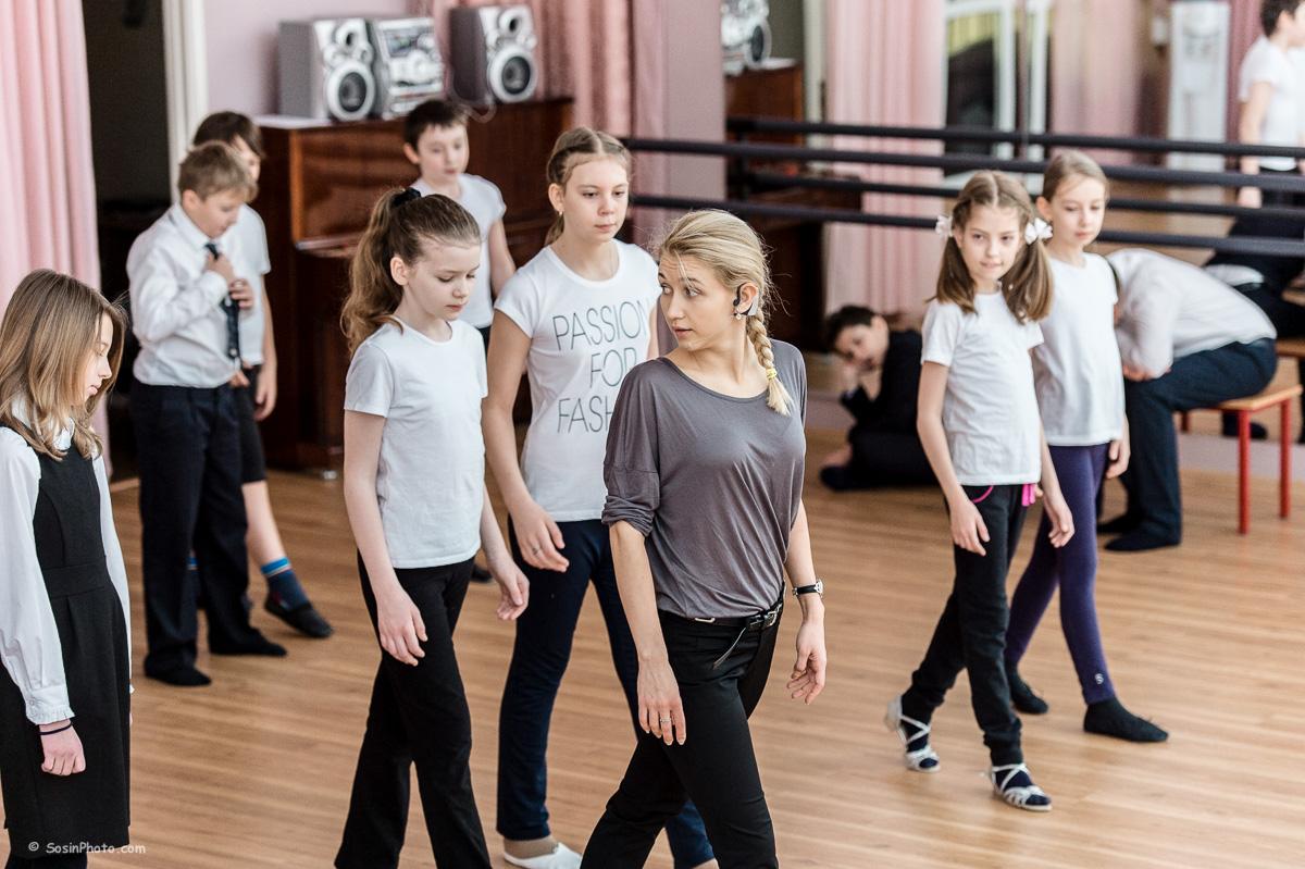 0035 school choreography class