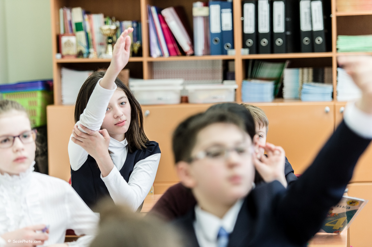 0041 school class