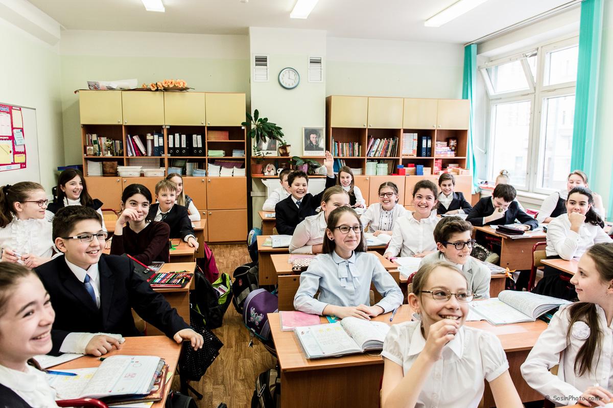 0051 school class