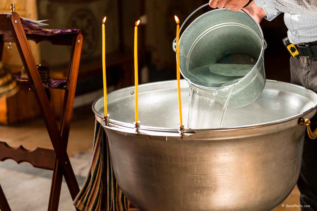 0004 christening Mitino
