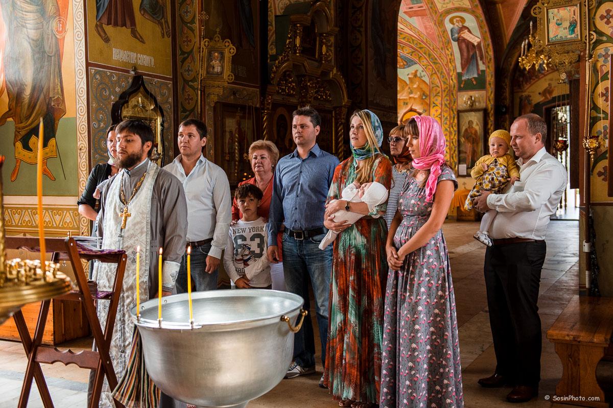 0011 christening Mitino