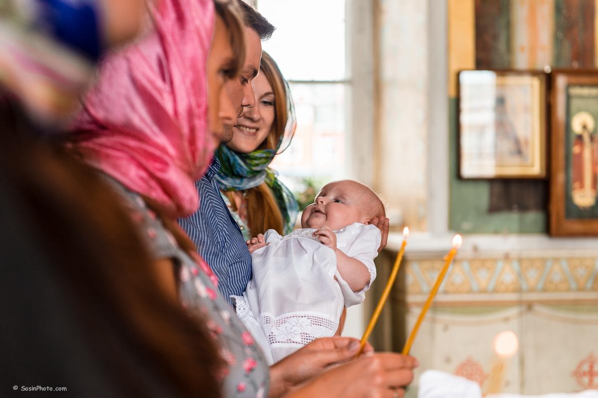 0025 christening Mitino