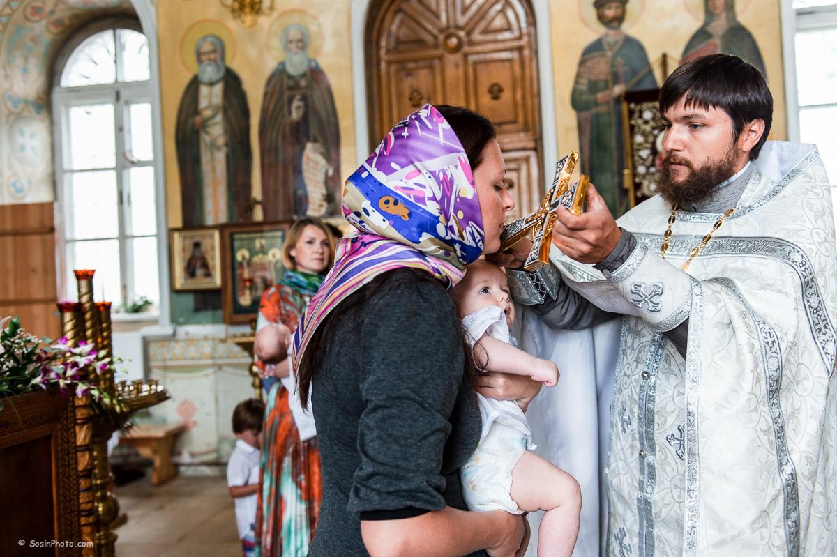 0033 christening Mitino