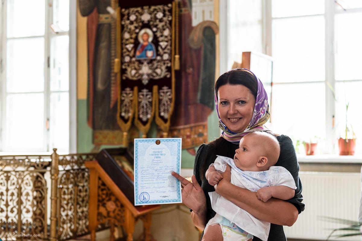 0034 christening Mitino