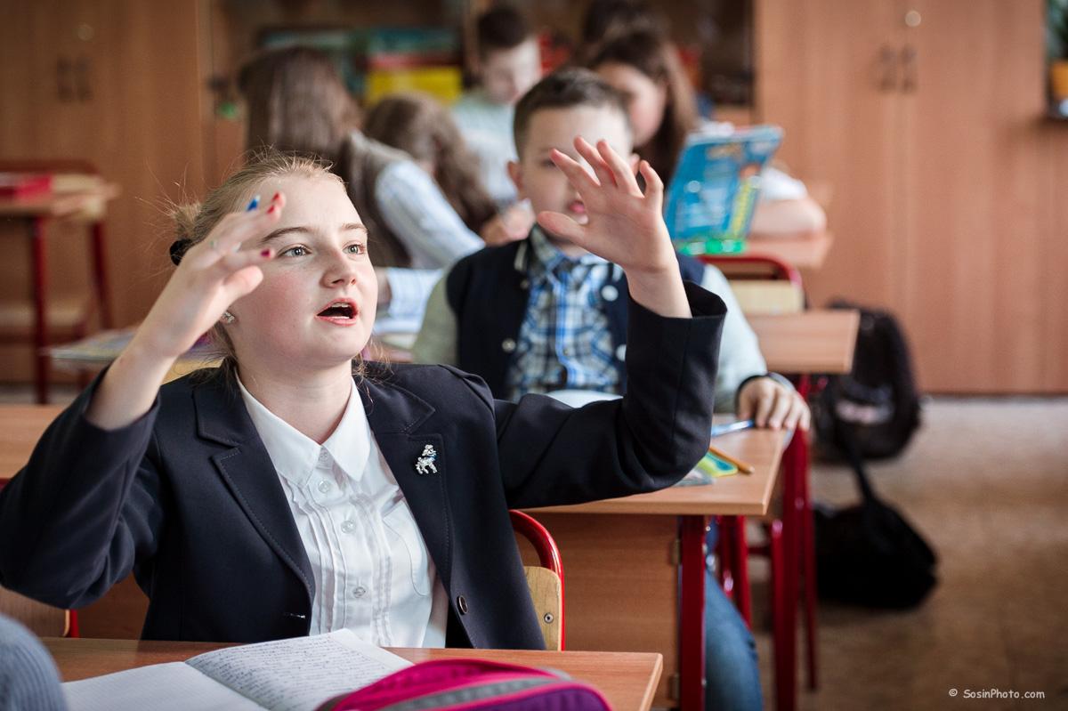0015 school classrom