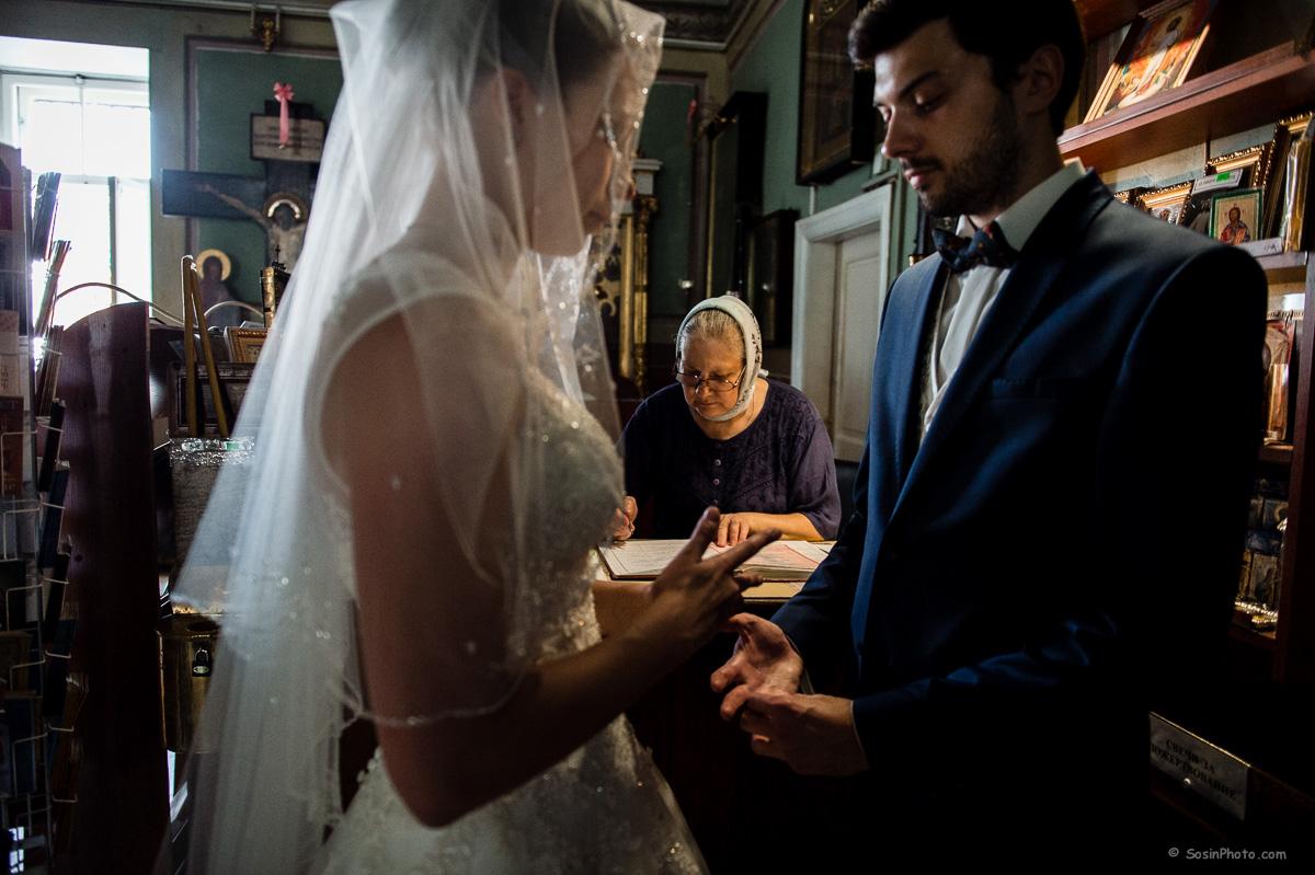 0009 венчание Катя и Олег