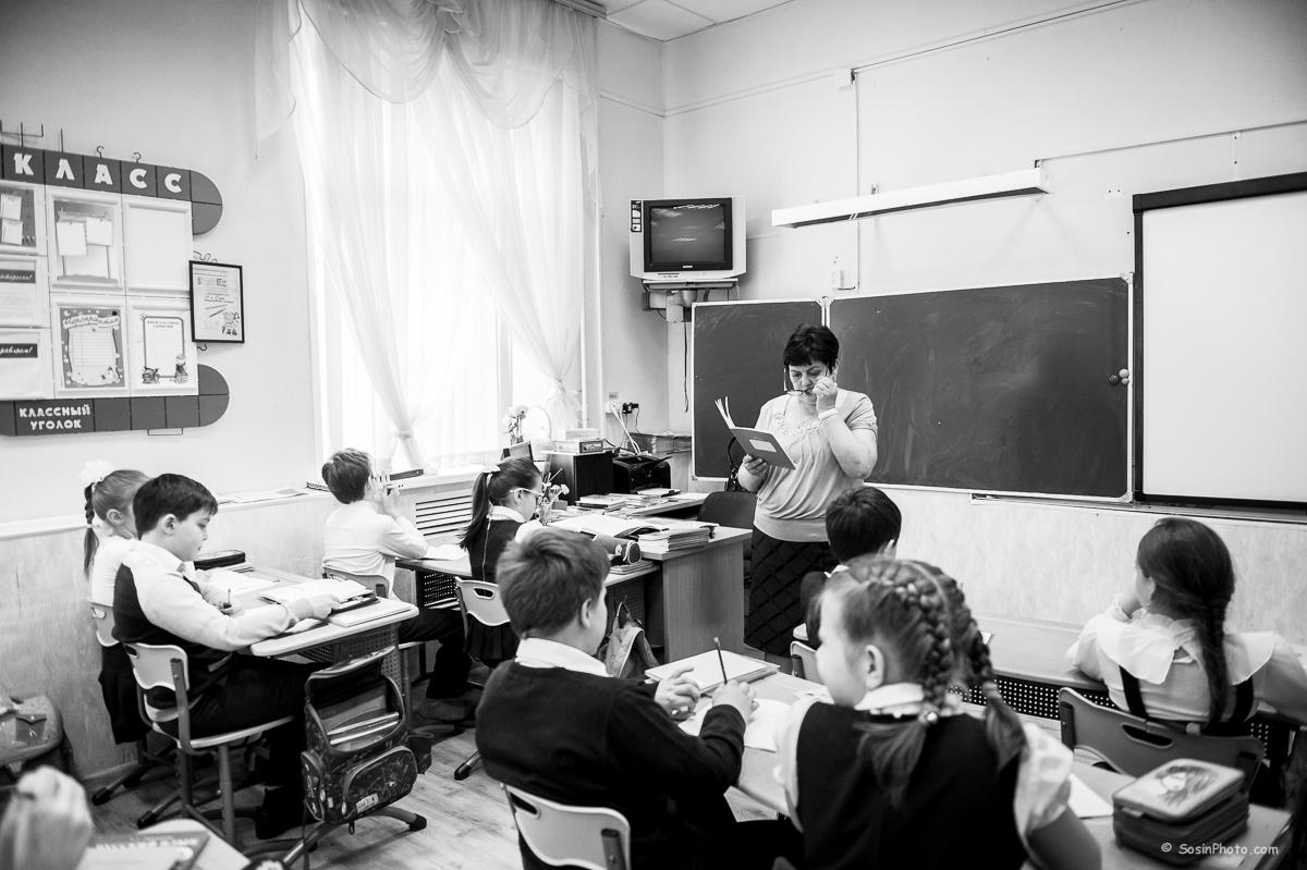 0012 Opalikha school lesson