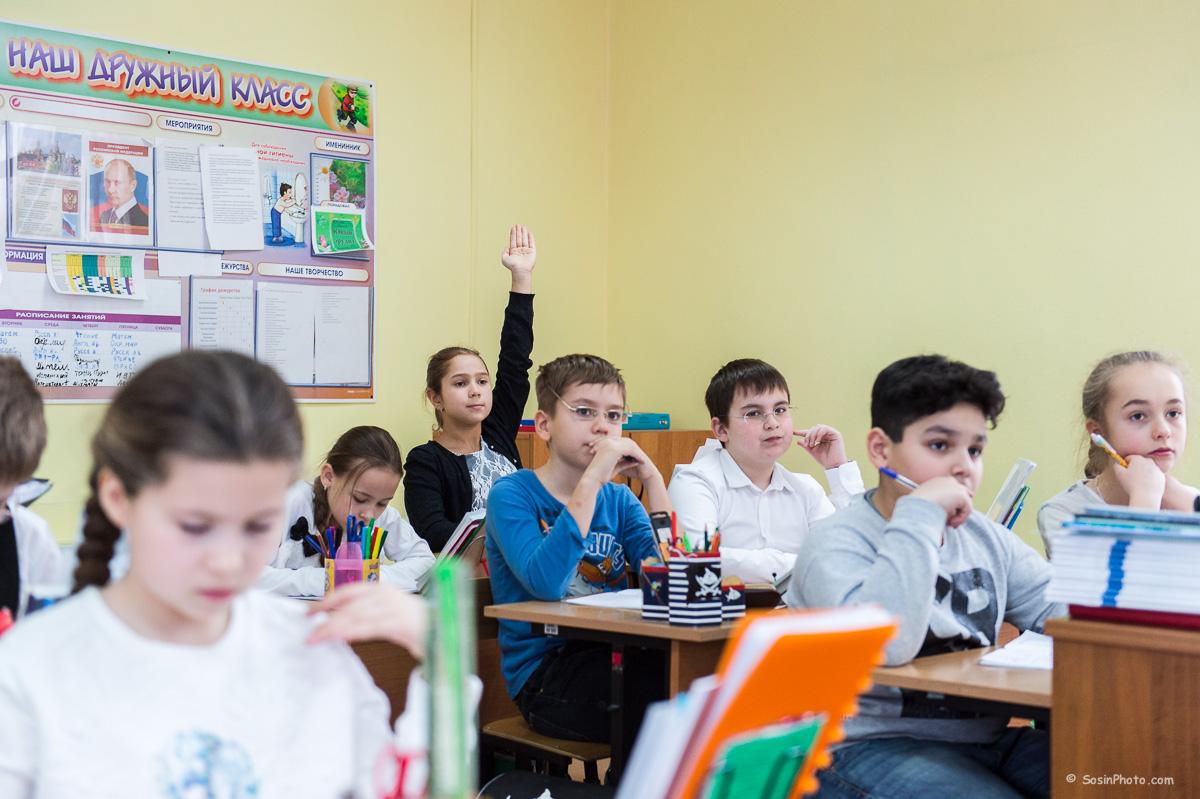 0013 Lotos school