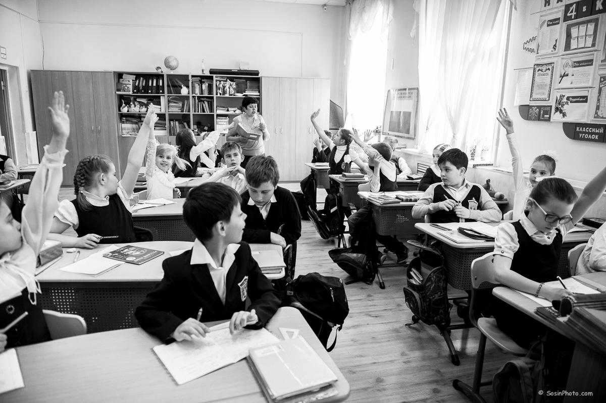 0016 Opalikha school lesson