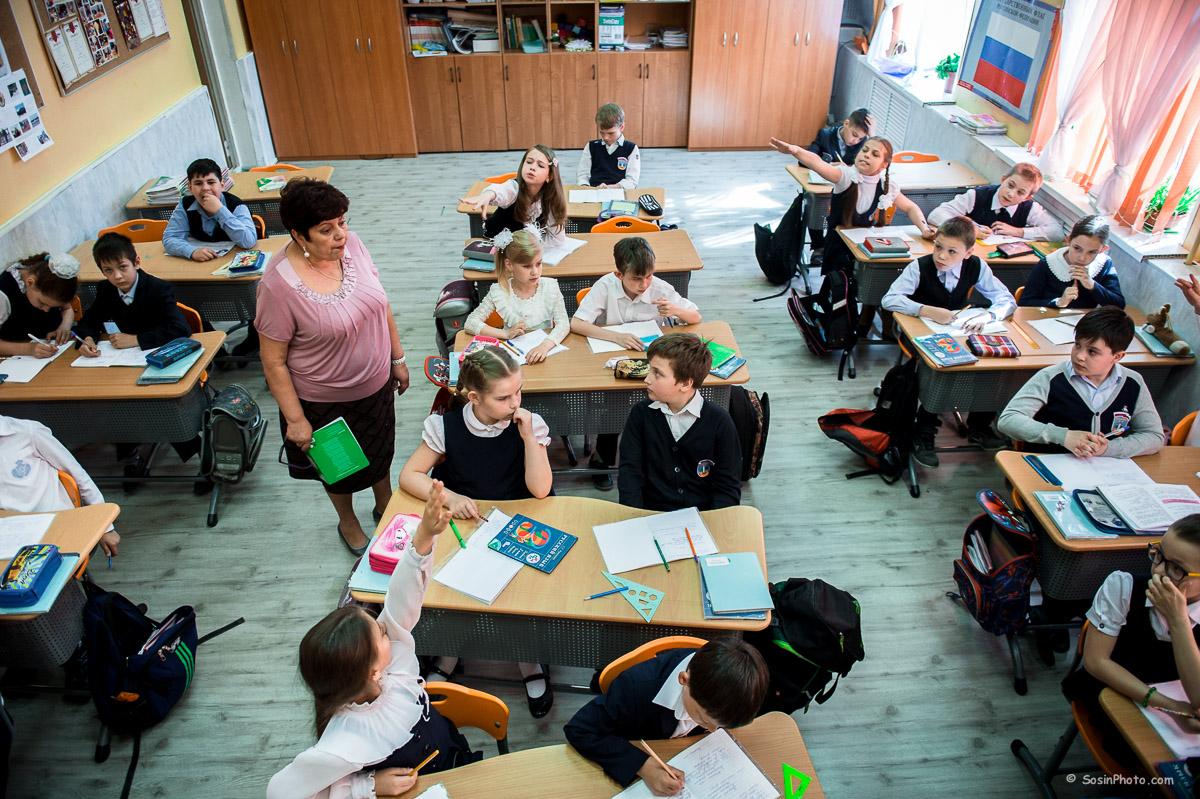 0017 Opalikha school lesson