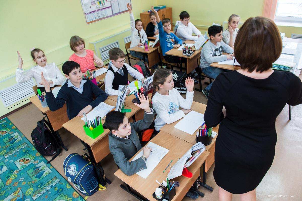 0034 Lotos school