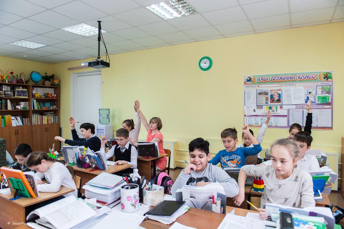 0037 Lotos school