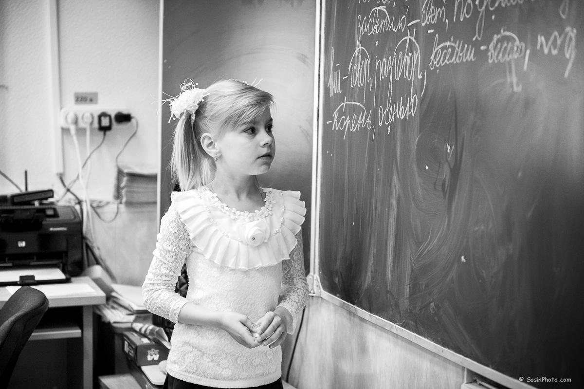 0038 Opalikha school lesson