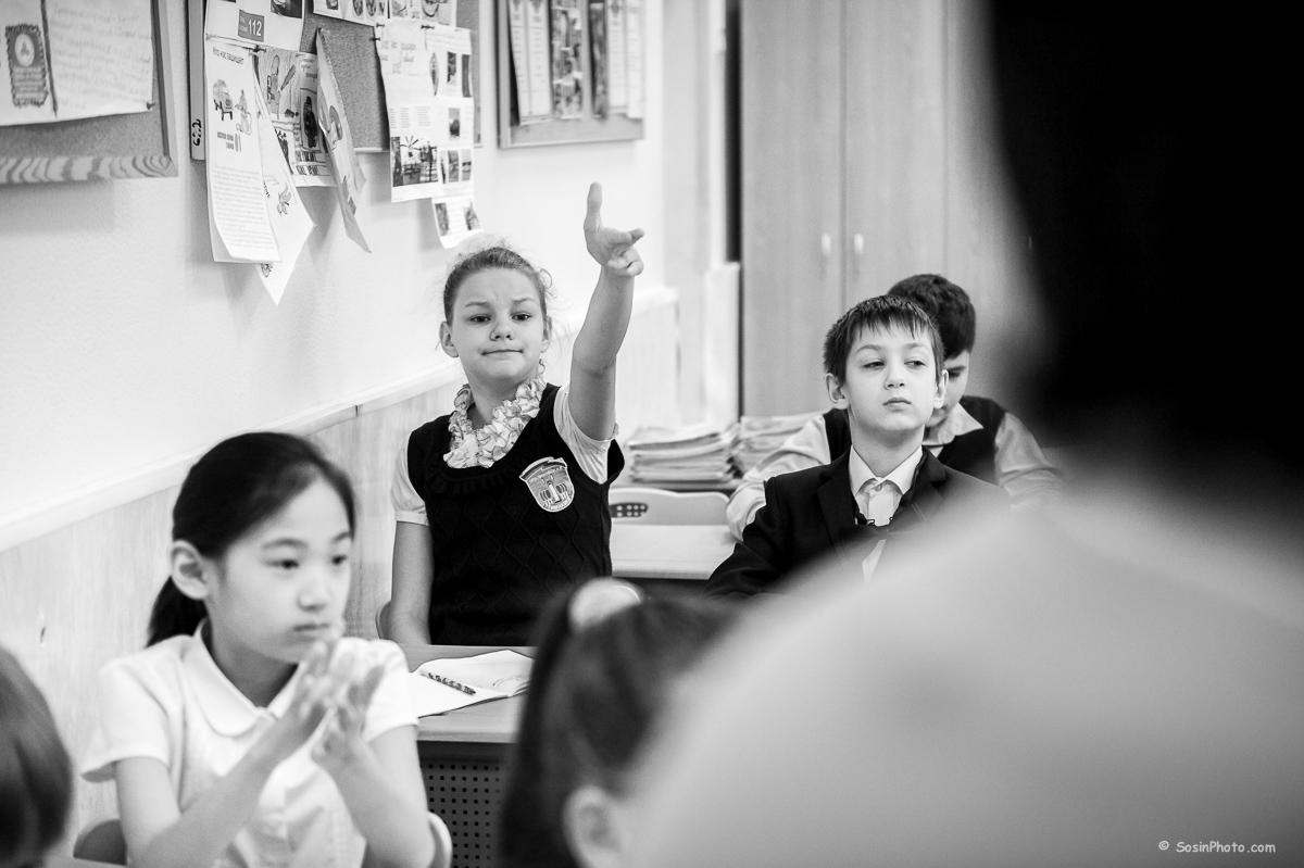0040 Opalikha school lesson