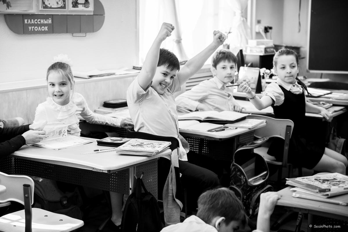 0042 school break