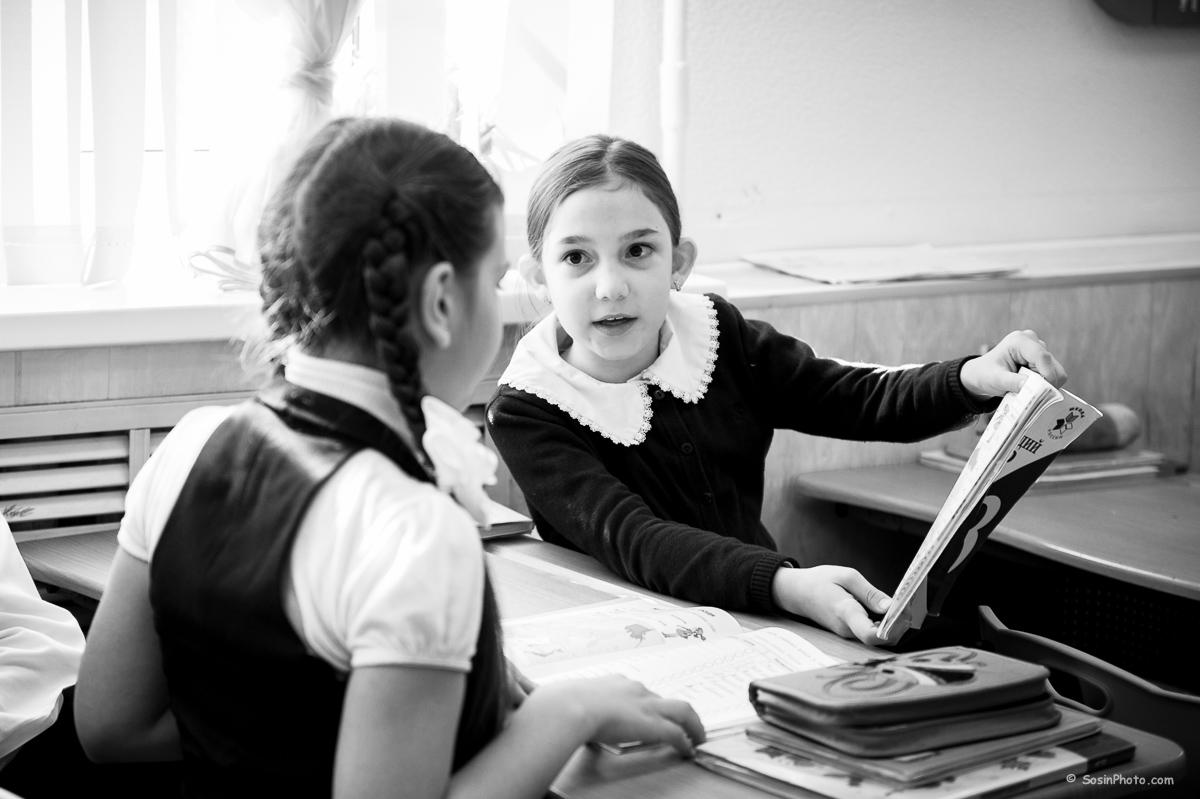 0057 Opalikha school lesson