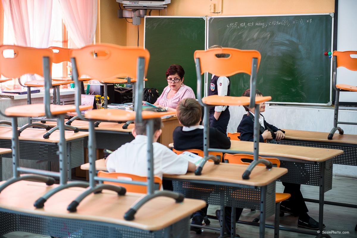 0057 school break